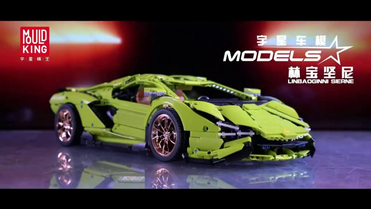 Конструктор MOULD KING 13057 Lamborghini Sian Hyper FKP 37