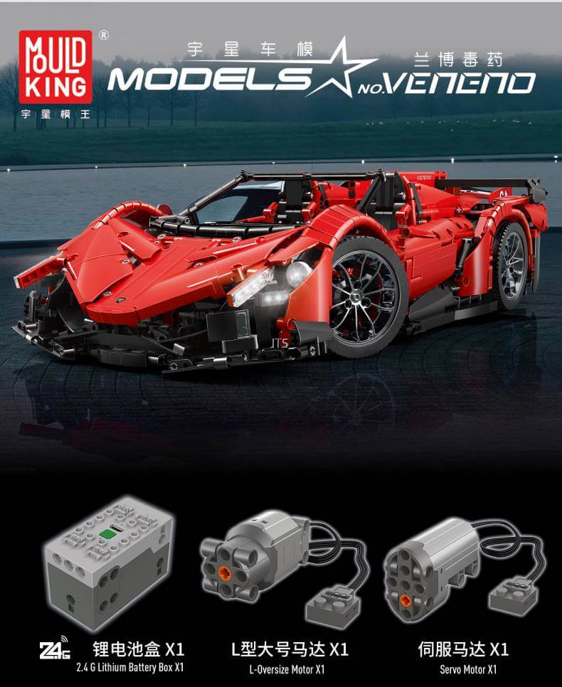 Конструктор MOULD KING 13079 Lamborghini Veneno Roadster с мотором