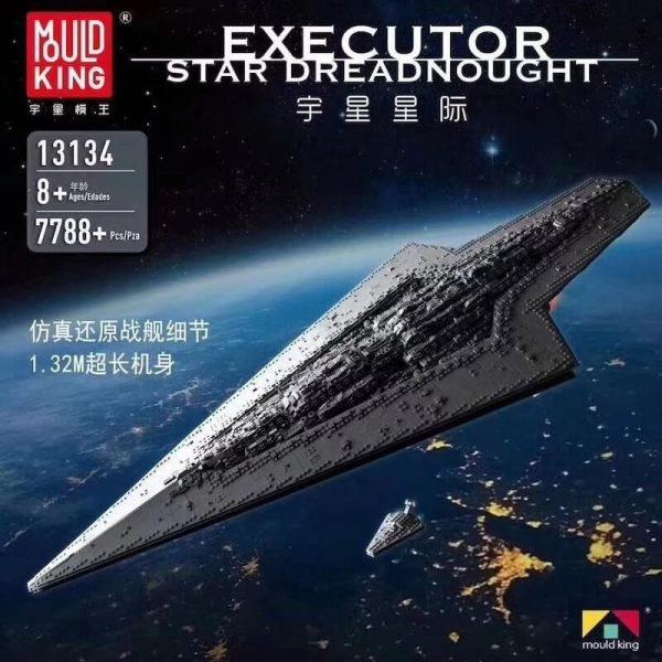 Конструктор MOULD KING 13134 «Executor» (Звёздный суперразрушитель Палач)