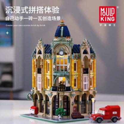 Конструктор Mould King 16010