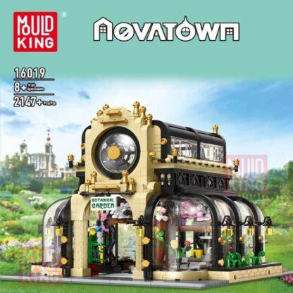 Конструктор Mould King 16019