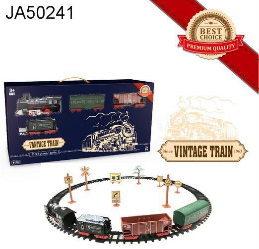 Залізниця HUASTAR 50241,  на батарейках,   20 деталей, світло, звук, для малюків