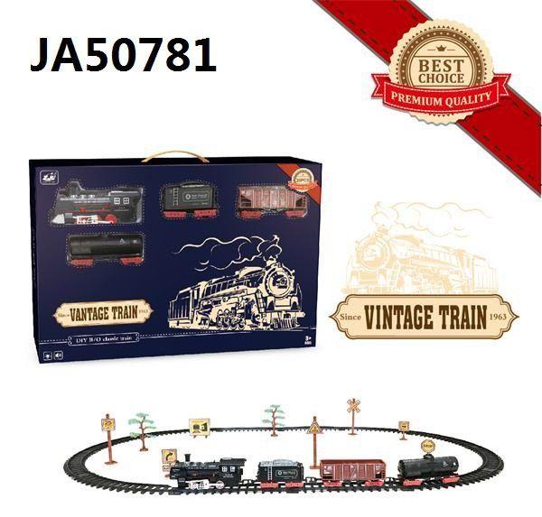 Залізниця HUASTAR 50781,  на батарейках,  світло, звук, для малюків