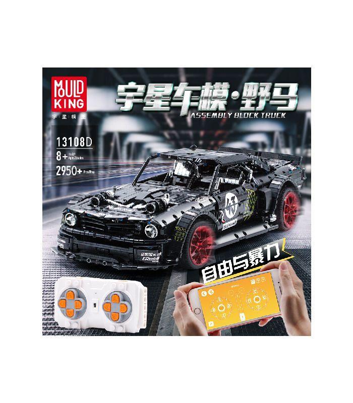 Конструктор MOULD KING 13108N «Ford Mustang» на дистанційному управлінні