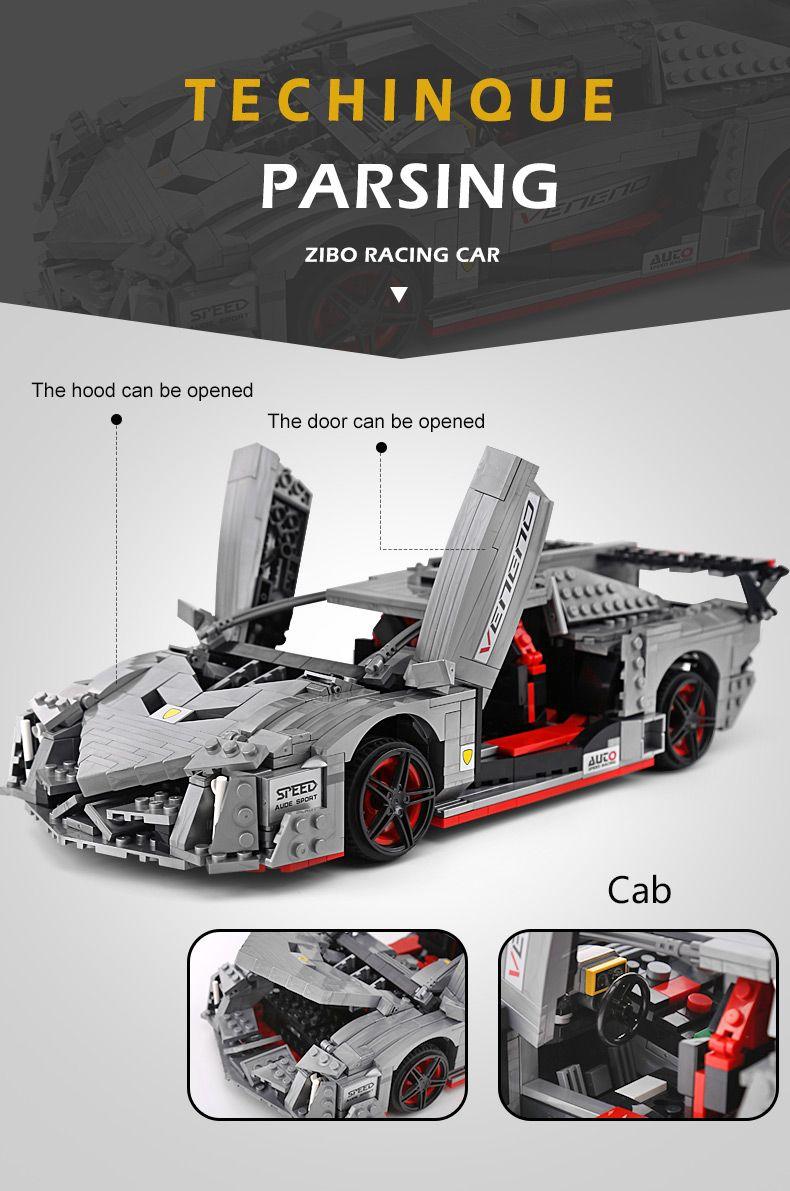 Конструктор Mould King 13110 Спортивний автомобіль Lamborghini Veneno