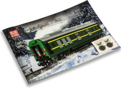 Mould King 12001СХ Пассажирский вагон