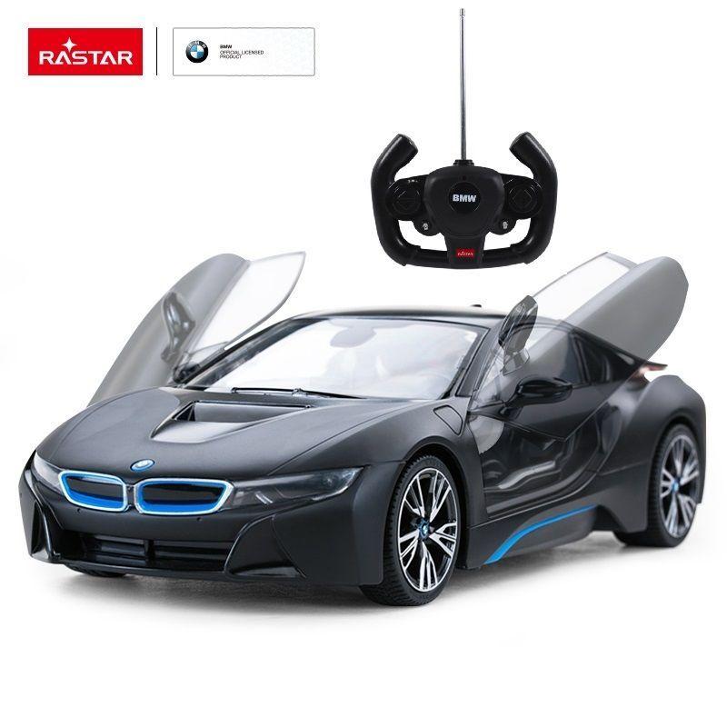 """Rastar 71070 Радиоуправляемая машинка """"BMW I8"""""""
